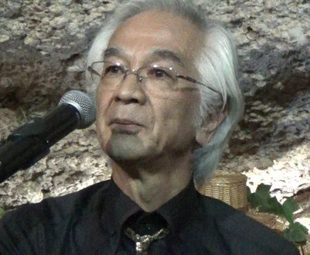 Jiro Yoshikawa & Isako Noguchi , Romance anónimo a dos voces