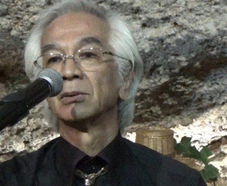 Jiro Yoshikawa & Isako Noguchi sobre la guitarpa y el acordino Farruca