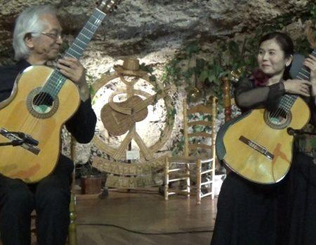 Jiro Yoshikawa & Isako Noguchi, Rumba de Osaka