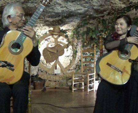 "Jiro Yoshikawa & Isako Noguchi ""Recuerdos de la Alhambra"" de Francisco Tárrega"