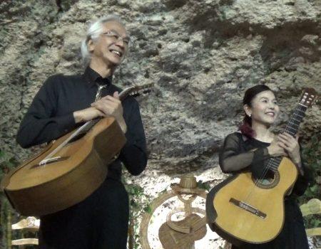 Jiro Yoshikawa & Isako Noguchi, Cielito Lindo